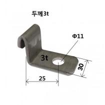 C형강 꼬리클램프