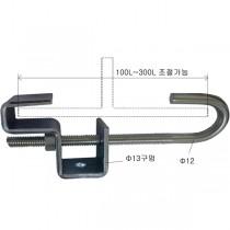 길이조절용 빔클램프