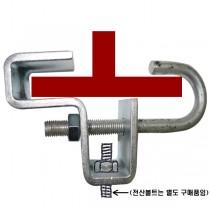 조절용 빔클램프